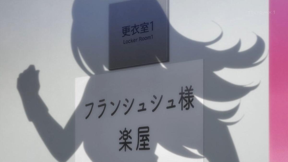 f:id:ayafumi-rennzaki:20210627063238j:plain