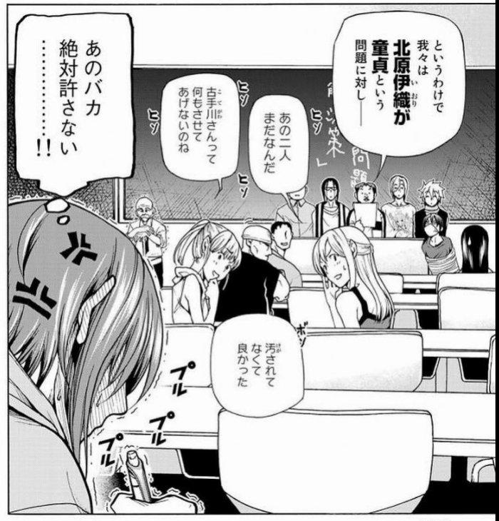 f:id:ayafumi-rennzaki:20210628062427j:plain