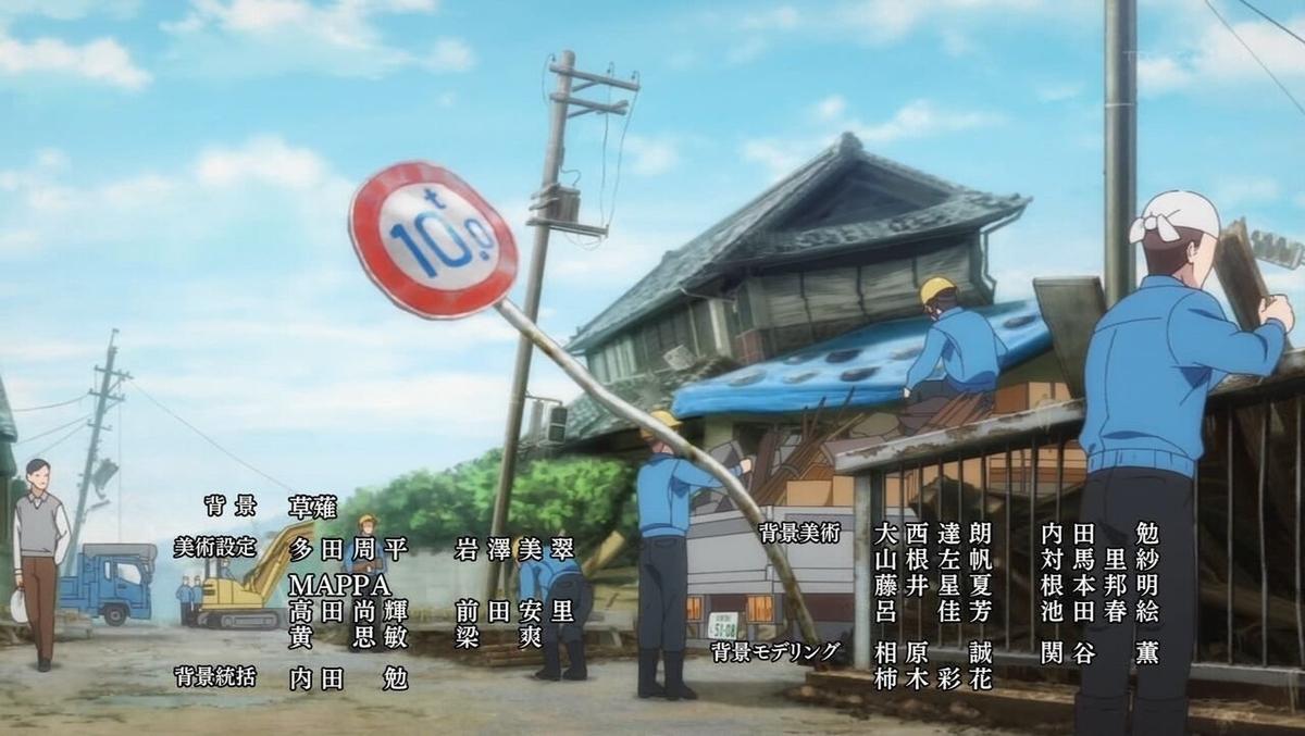 f:id:ayafumi-rennzaki:20210628181044j:plain
