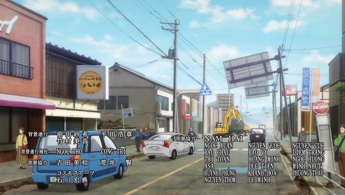 f:id:ayafumi-rennzaki:20210628181116j:plain