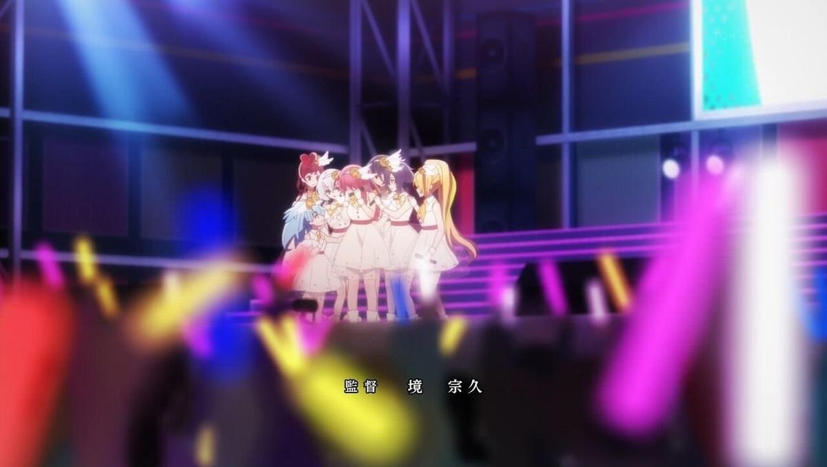f:id:ayafumi-rennzaki:20210628181718j:plain
