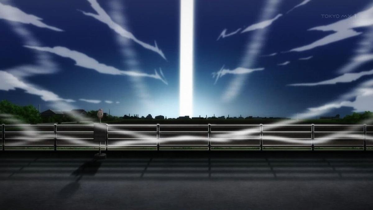 f:id:ayafumi-rennzaki:20210628181831j:plain