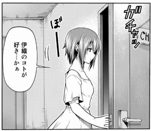 f:id:ayafumi-rennzaki:20210707183806j:plain