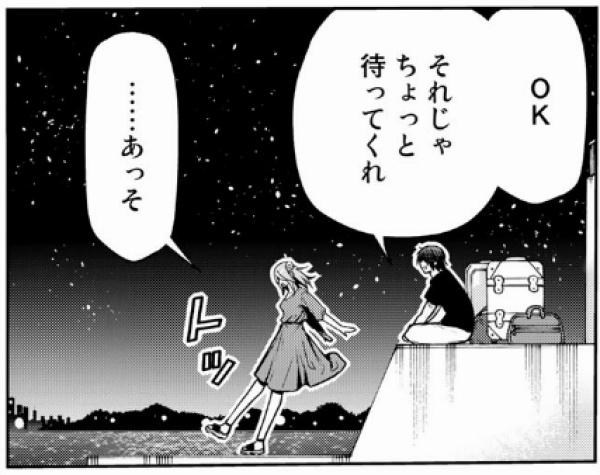 f:id:ayafumi-rennzaki:20210707185434j:plain