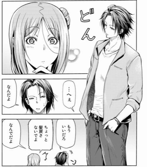 f:id:ayafumi-rennzaki:20210707193322j:plain