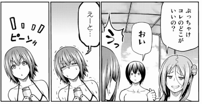 f:id:ayafumi-rennzaki:20210707202400j:plain