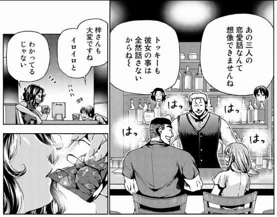 f:id:ayafumi-rennzaki:20210711054234j:plain