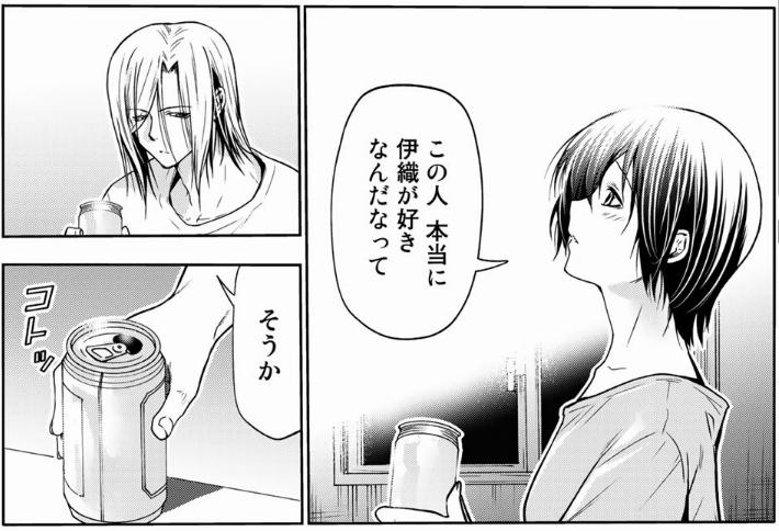 f:id:ayafumi-rennzaki:20210713205259j:plain