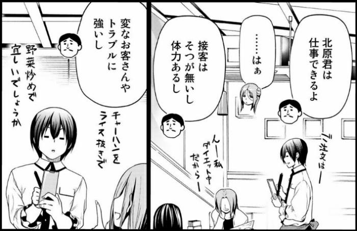f:id:ayafumi-rennzaki:20210713210010j:plain