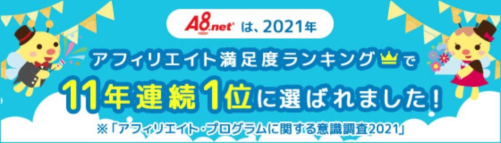 f:id:ayafumi-rennzaki:20210715204928j:plain