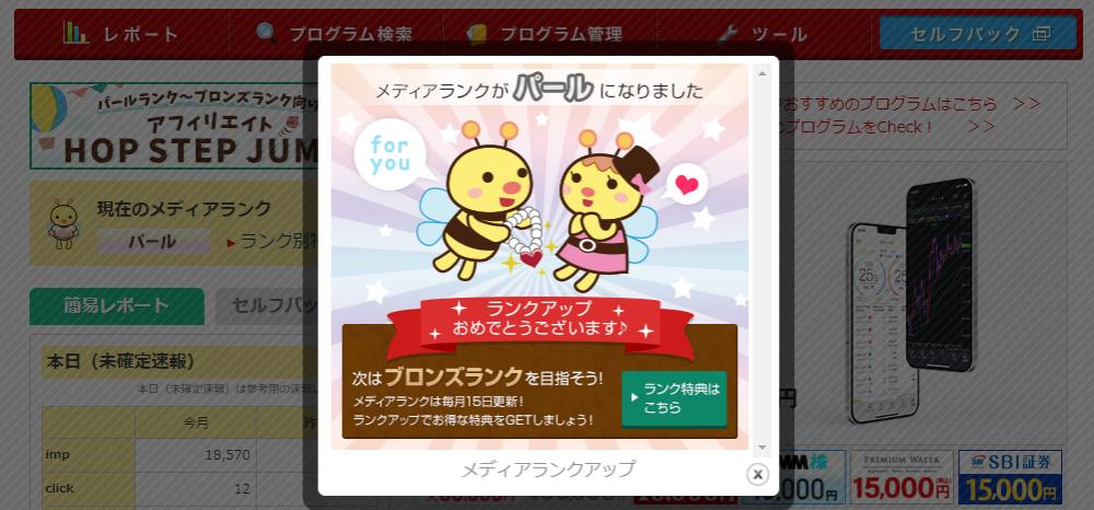 f:id:ayafumi-rennzaki:20210715210412p:plain