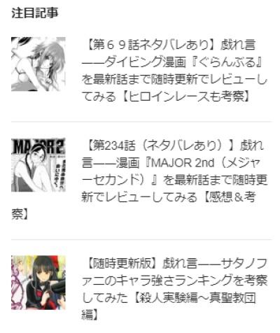 f:id:ayafumi-rennzaki:20210715211148j:plain