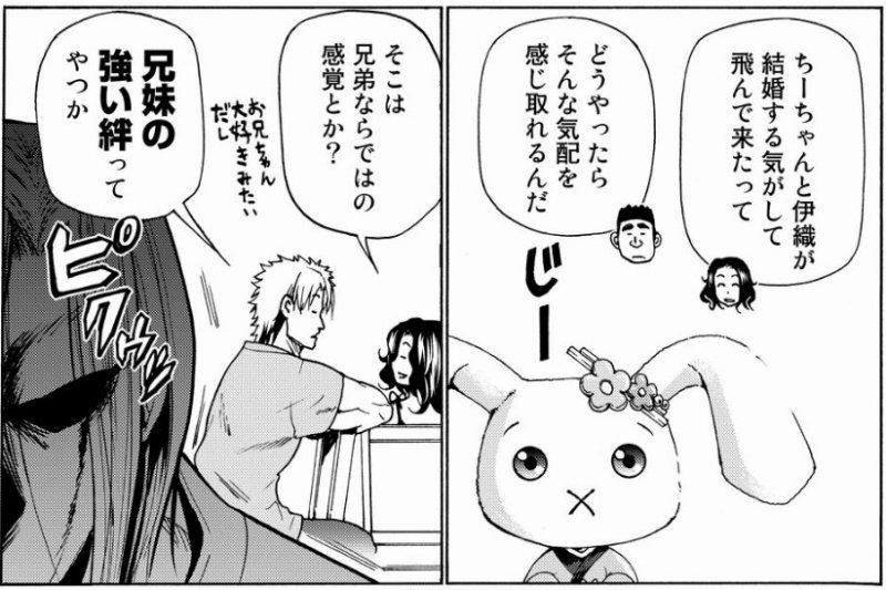 f:id:ayafumi-rennzaki:20210719102738j:plain