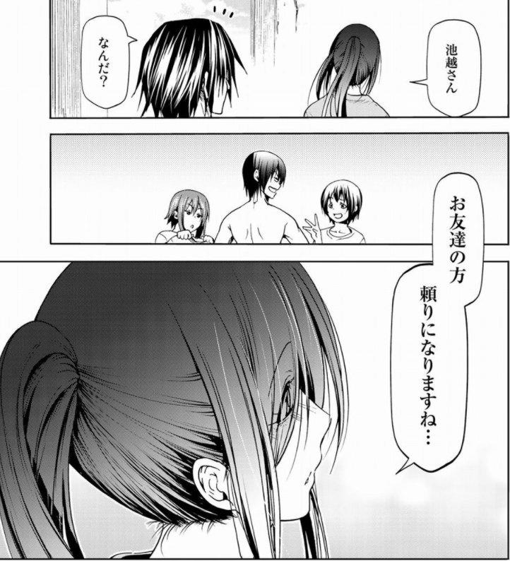 f:id:ayafumi-rennzaki:20210719164647j:plain