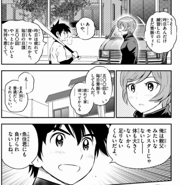 f:id:ayafumi-rennzaki:20210721195059j:plain