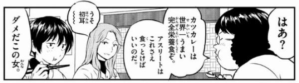 f:id:ayafumi-rennzaki:20210721205905j:plain