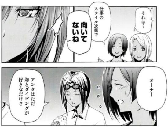 f:id:ayafumi-rennzaki:20210725212401j:plain