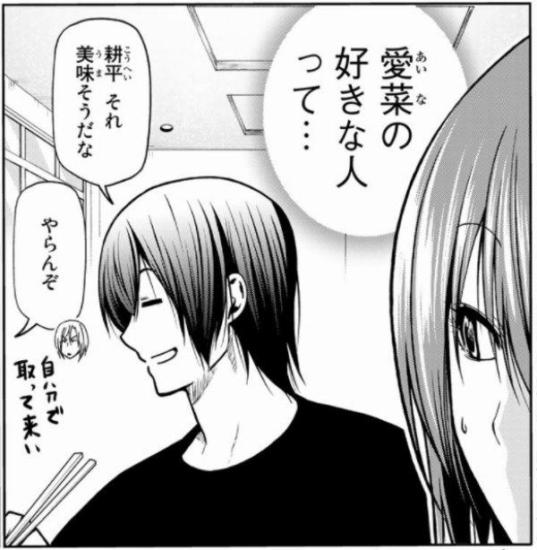 f:id:ayafumi-rennzaki:20210726080446j:plain