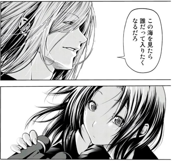 f:id:ayafumi-rennzaki:20210726082311j:plain