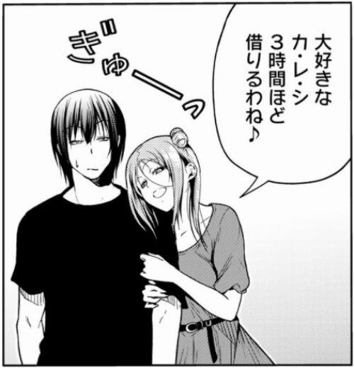 f:id:ayafumi-rennzaki:20210726084257j:plain