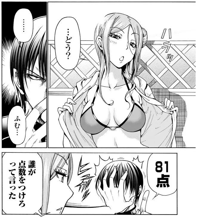 f:id:ayafumi-rennzaki:20210726084636j:plain
