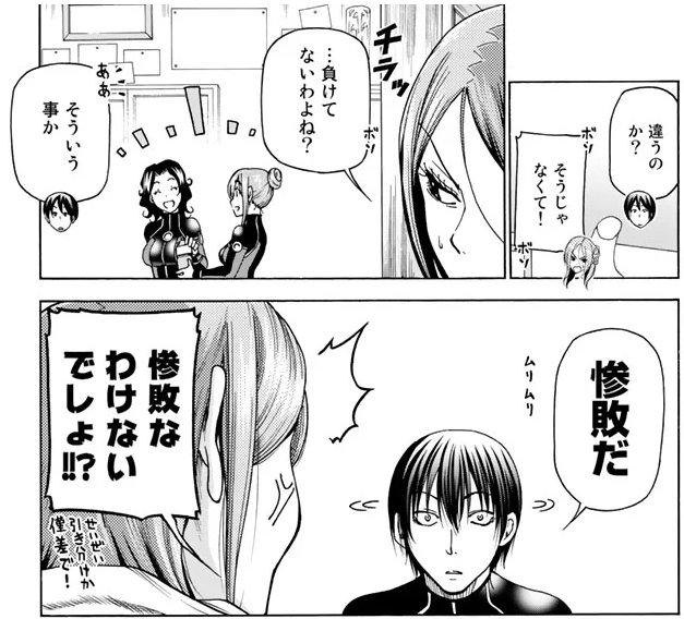 f:id:ayafumi-rennzaki:20210726084646j:plain