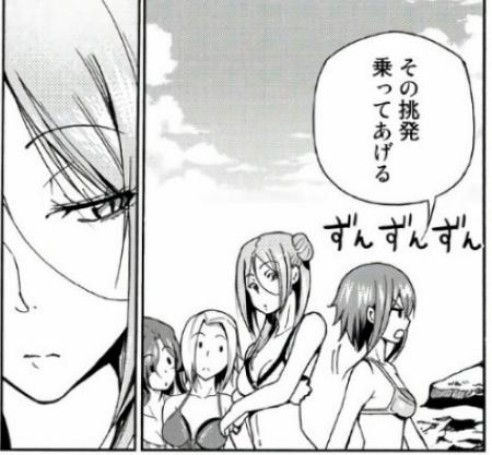 f:id:ayafumi-rennzaki:20210727194650j:plain