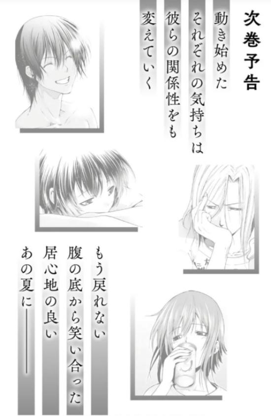 f:id:ayafumi-rennzaki:20210728163353p:plain