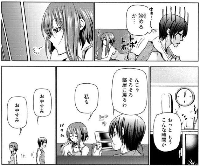 f:id:ayafumi-rennzaki:20210728172632j:plain