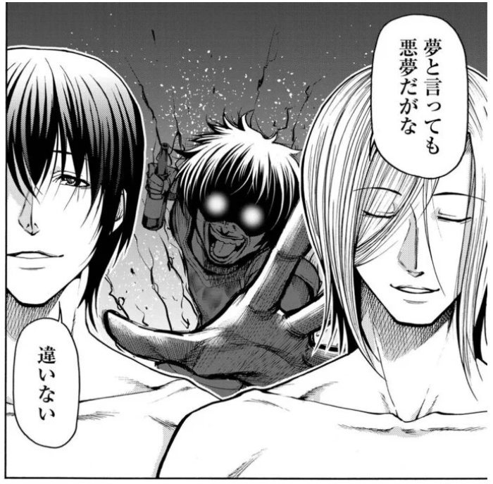 f:id:ayafumi-rennzaki:20210802075042j:plain