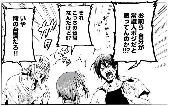f:id:ayafumi-rennzaki:20210803081226j:plain
