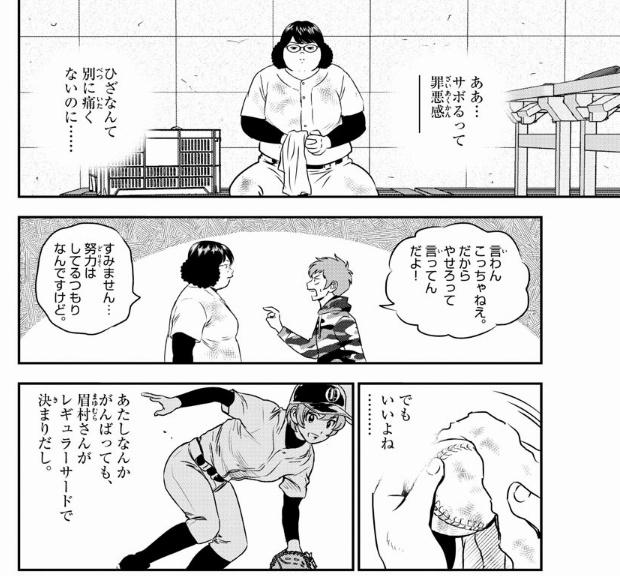 f:id:ayafumi-rennzaki:20210804190235j:plain