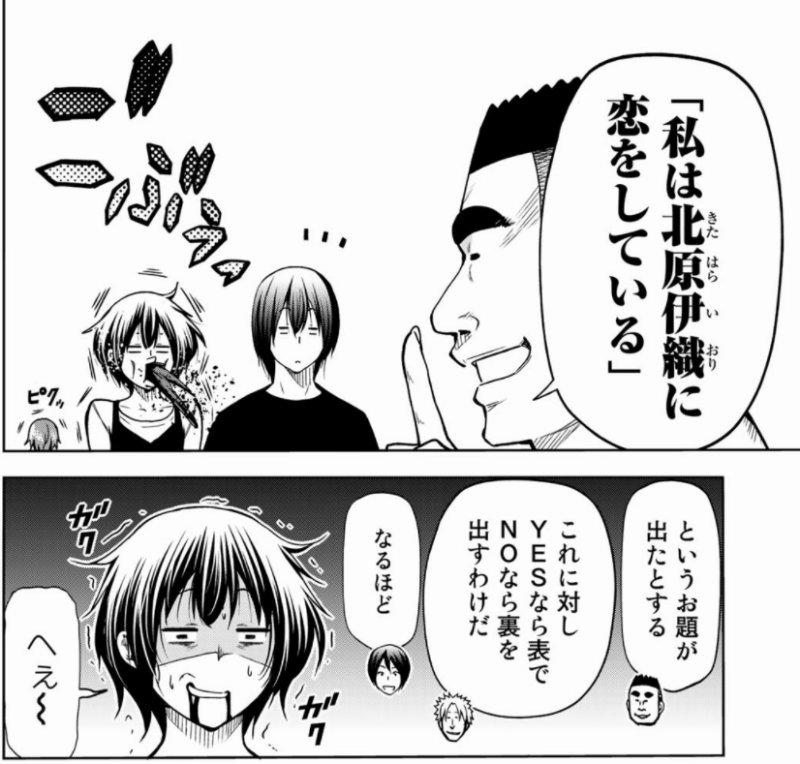 f:id:ayafumi-rennzaki:20210805114718j:plain
