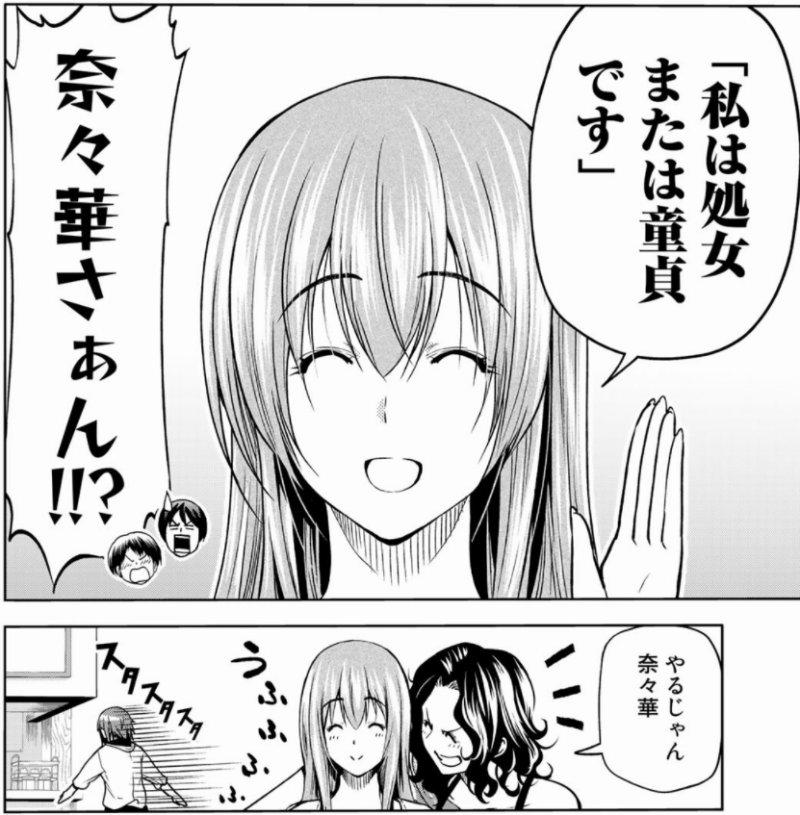 f:id:ayafumi-rennzaki:20210805115250j:plain