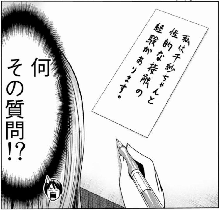 f:id:ayafumi-rennzaki:20210805120441j:plain