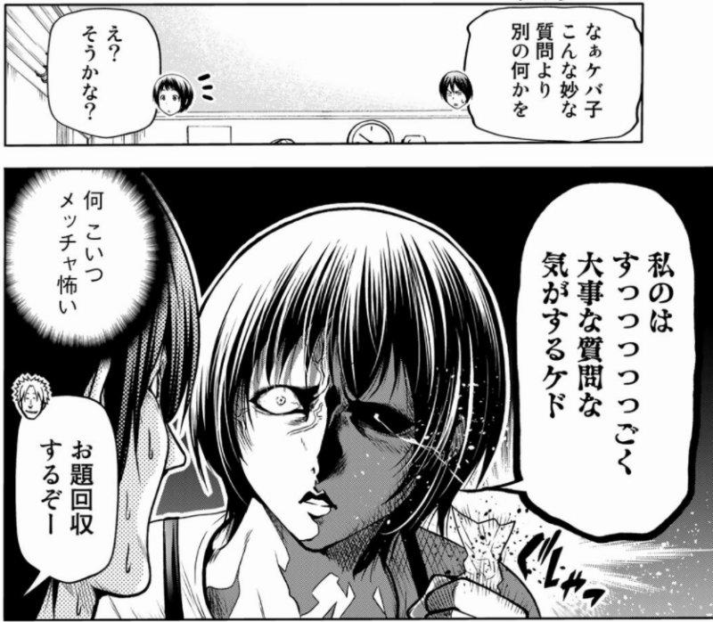 f:id:ayafumi-rennzaki:20210805120533j:plain