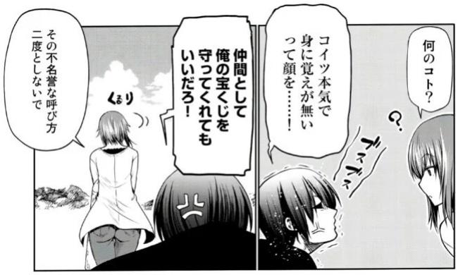f:id:ayafumi-rennzaki:20210807195104j:plain