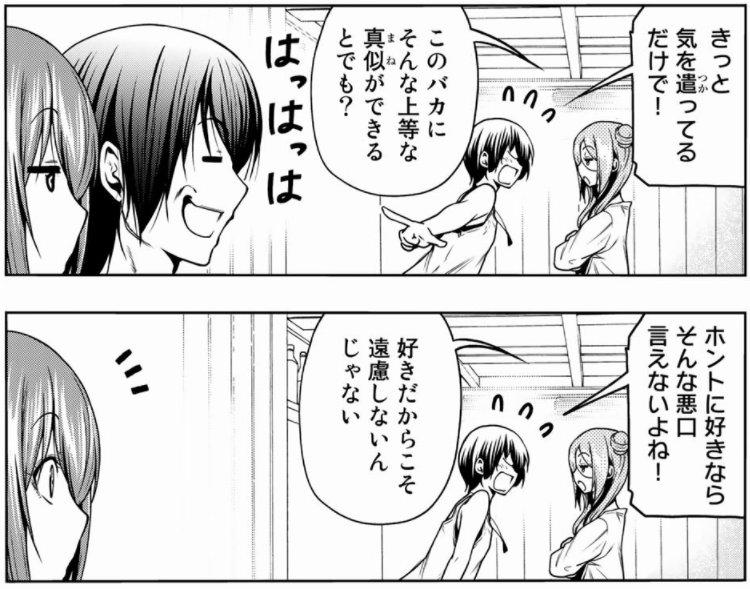 f:id:ayafumi-rennzaki:20210808193926j:plain