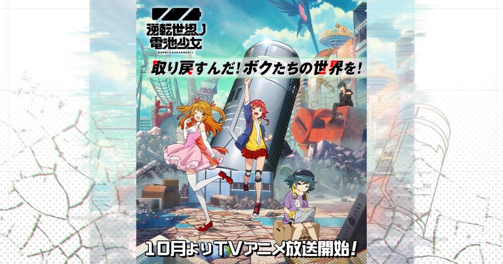 f:id:ayafumi-rennzaki:20210812205123j:plain