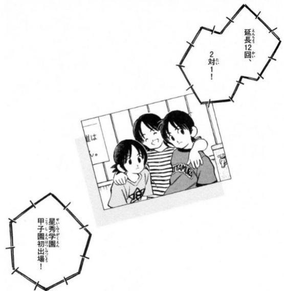 f:id:ayafumi-rennzaki:20210814223408j:plain