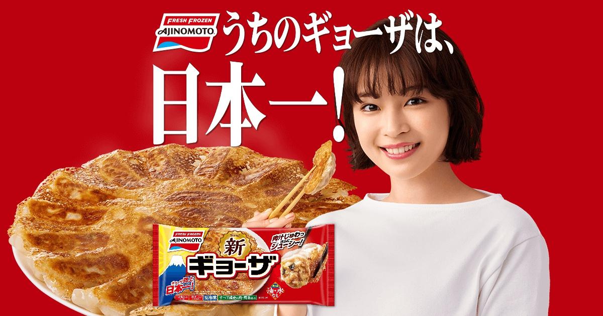 f:id:ayafumi-rennzaki:20210819194815j:plain