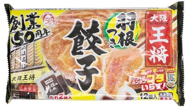 f:id:ayafumi-rennzaki:20210819203713j:plain