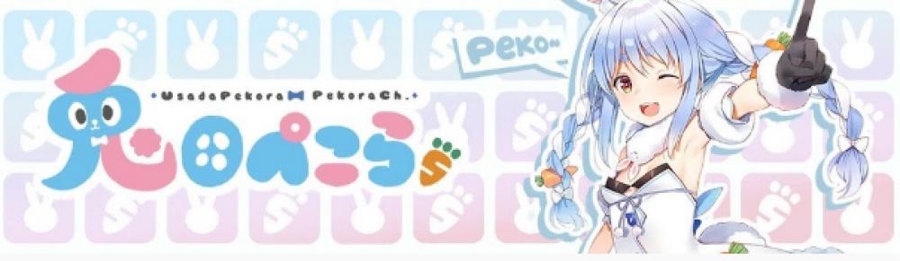 f:id:ayafumi-rennzaki:20210820061734j:plain