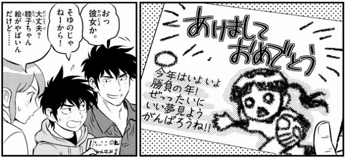 f:id:ayafumi-rennzaki:20210825203026j:plain