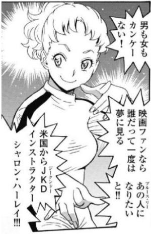 f:id:ayafumi-rennzaki:20210901060910j:plain