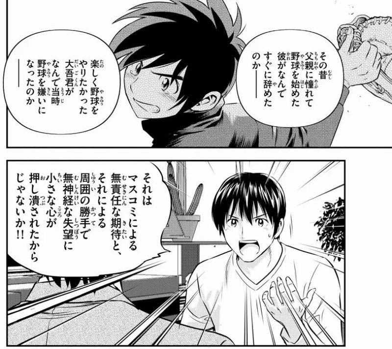 f:id:ayafumi-rennzaki:20210901115716j:plain