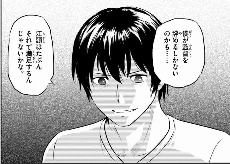 f:id:ayafumi-rennzaki:20210901115929j:plain