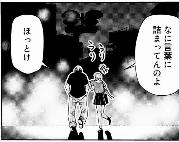 f:id:ayafumi-rennzaki:20210907070656j:plain
