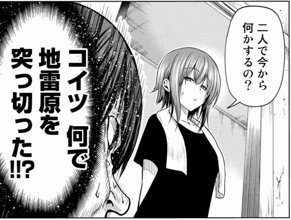 f:id:ayafumi-rennzaki:20210907074033j:plain