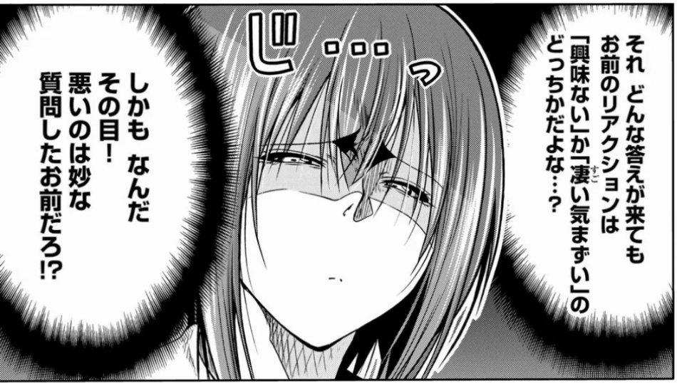 f:id:ayafumi-rennzaki:20210907074046j:plain